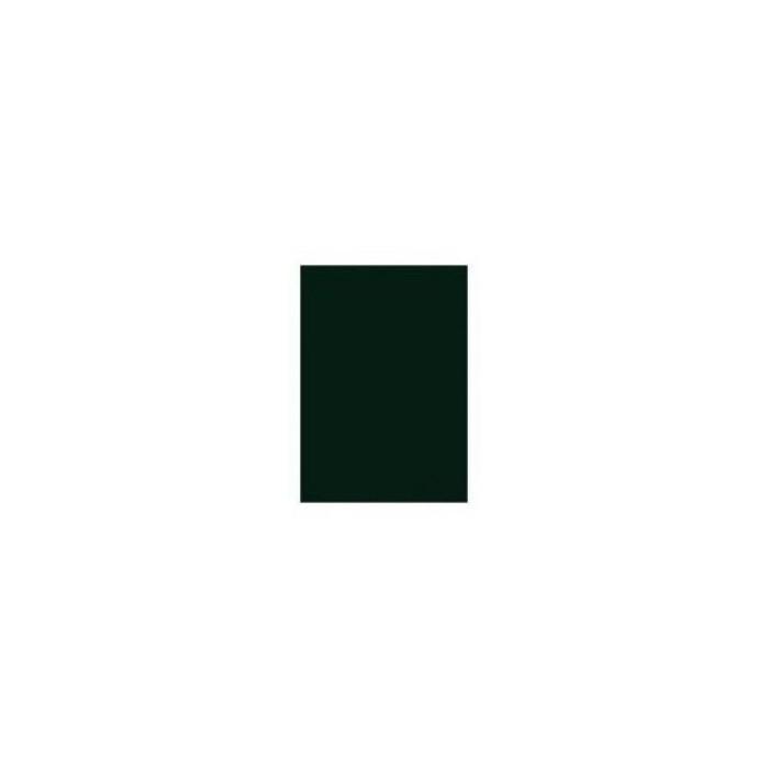 Výkresy farebné A4, 225g/50ks, čierne